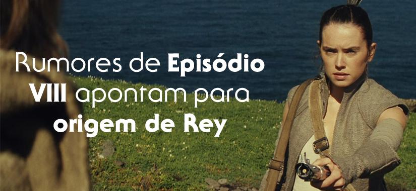 Site Rey